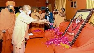 Mahant Narendra Giri found dead: CM Yogi Adityanath pays tribute