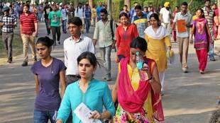 Sarkari Naukri, Sarkari Naukri Notification, Govt Job 2021, Govt Job Latest Notification