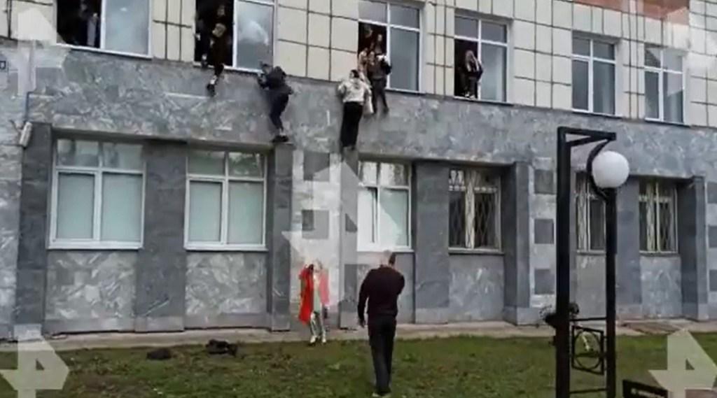 Perm University Russia