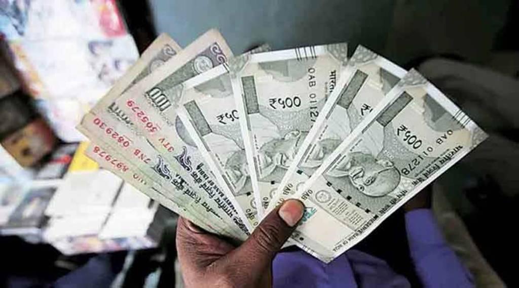 Personal Loan On Aadhar Card