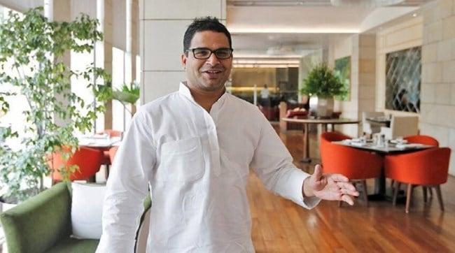 Prashant Kishor, rahul gandhi
