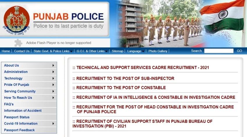 Police Recruitment, Police Recruitment 2021, Punjab Police Recruitment, Punjab Police Recruitment 2021, Punjab Police Job Notification,