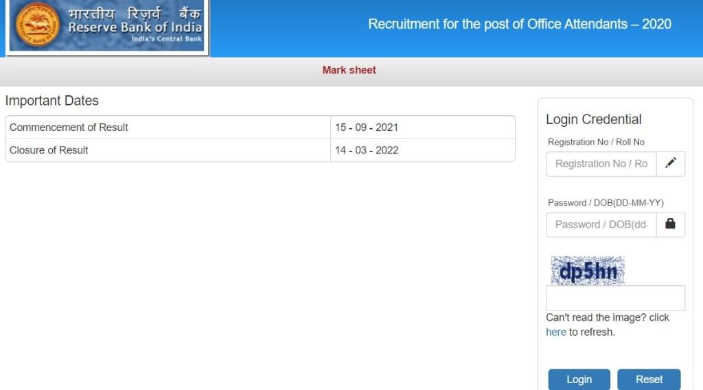 RBI Office Attendant Marksheet 2021, RBI Office Attendant Marksheet 2021, rbi.org.in, opportunities.rbi.org.in, RBI Website, RBI Office Attendant Marksheet Website,