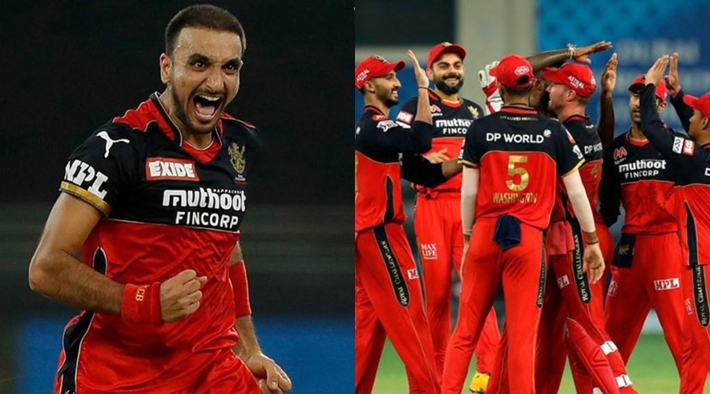 RCB vs MI IPL 2021 Match 39 Result Harshal Patel RCB Won
