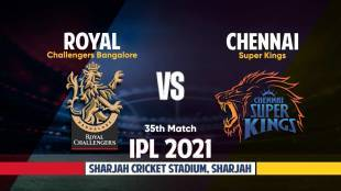 Royal Challengers Bangalore Vs Chennai Super Kings Live Streaming