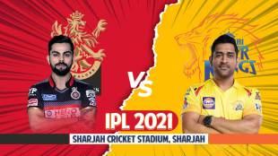 RCB Playing 11 | CSK Playing 11 | IPL 2021 Match 35