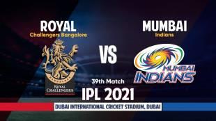 Mumbai Indians vs Royal Challengers Bangalore Live Streaming IPL 2021