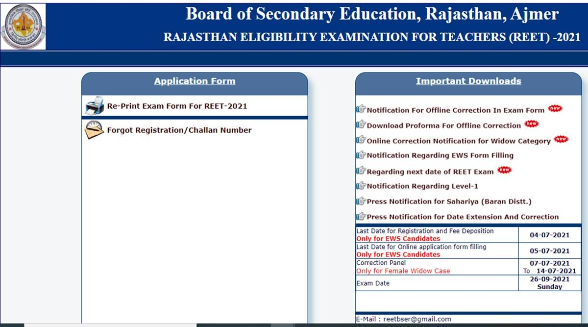 REET Admit Card 2021: Admit Card for written exam to be released soon at reetbser21.com.  Check here for latest updates