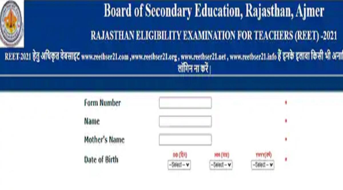 REET Admit Cards 2021: REET admit cards 2021 released at reetbser21.com exam date instructions