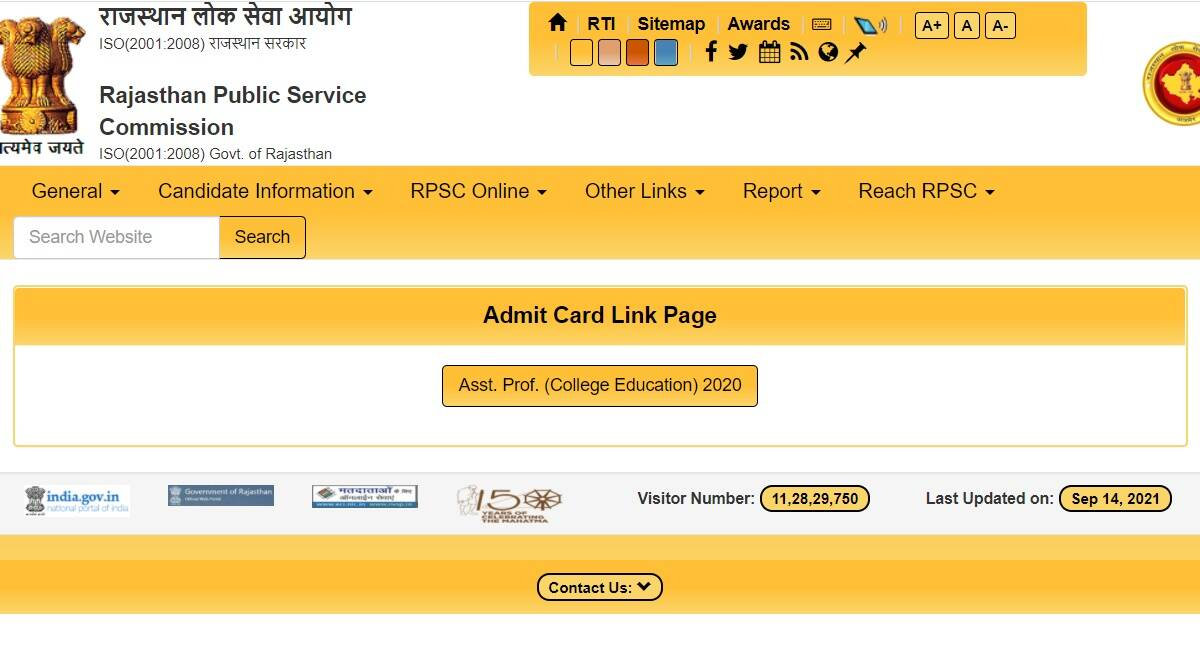 RPSC Admit Card 2021: Admit card released for Assistant Professor Exam at rpsc.rajasthan.gov.in.  Download with these steps