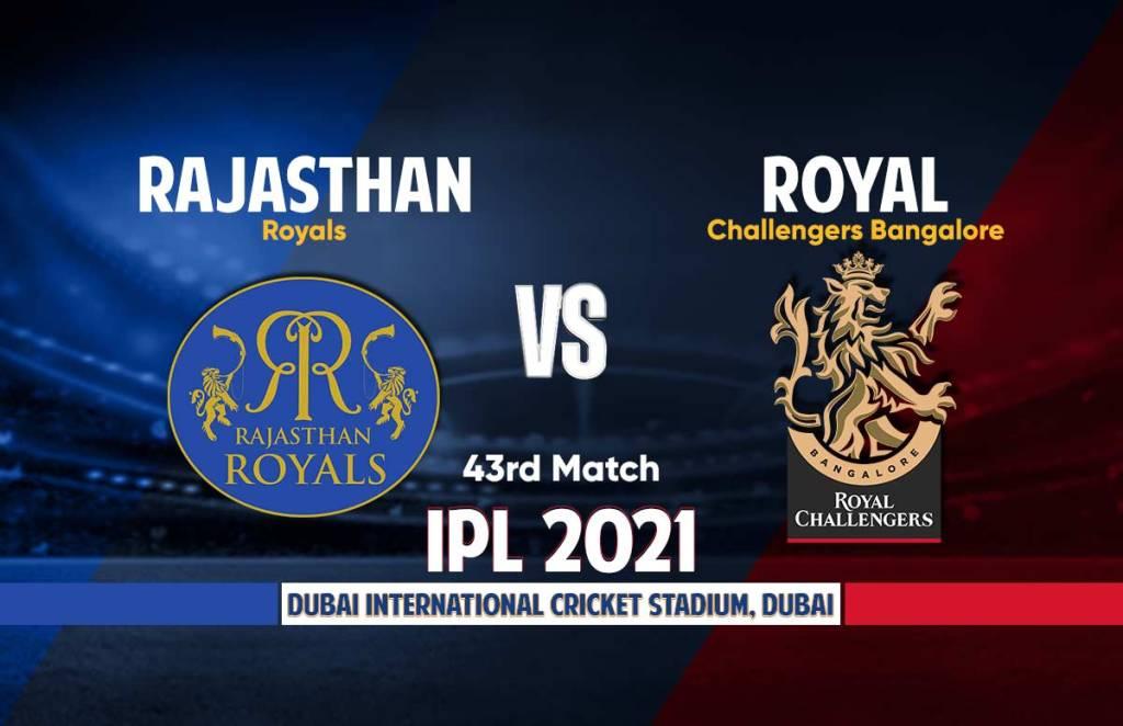 RCB vs RR Live Streaming IPL 2021 | Rajasthan Royals vs Royal Challengers Bangalore Live Streaming