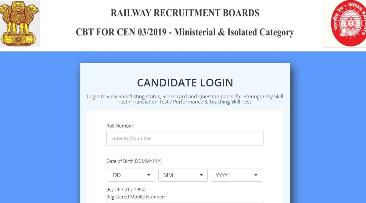 RRB MI Result 2020: Selection List and Score Card released for Ministerial and Isolated Categories.  Download with these steps