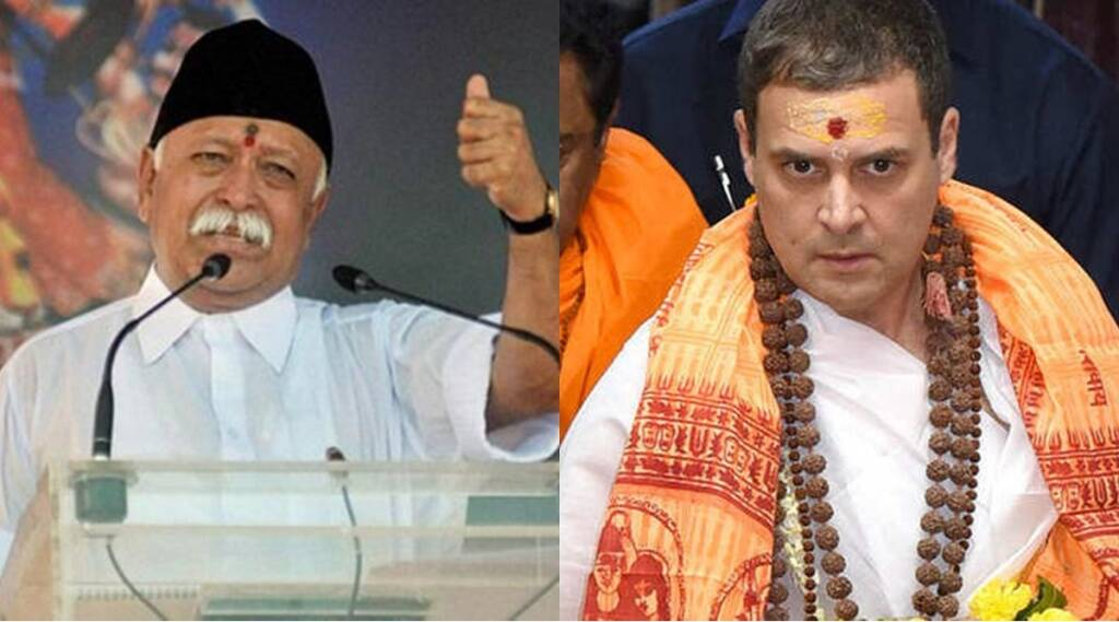 Hindu, Narendra Modi