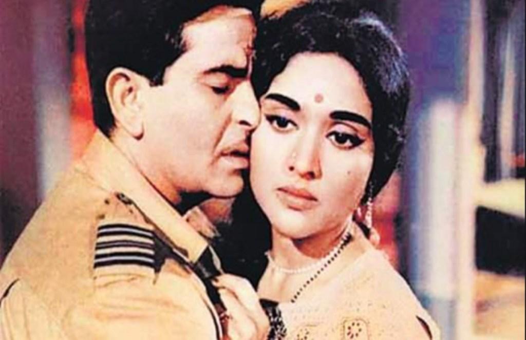 Raj Kapoor, Vaijayanti Mala, Raj Kapooer Vaijayanti Mala