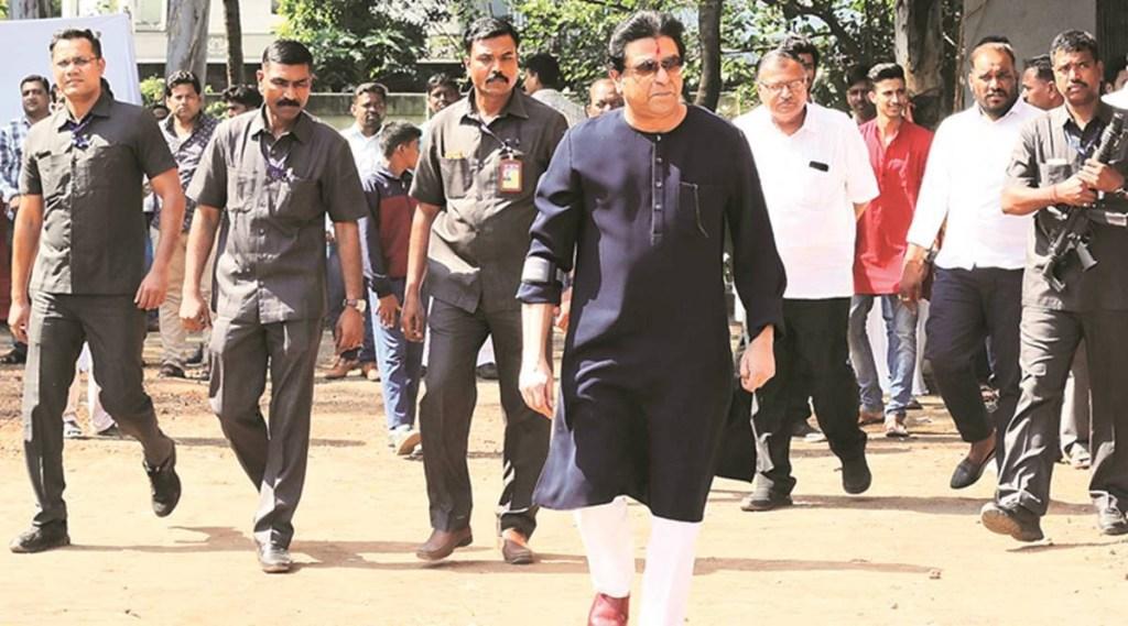 Raj Thackeray, MNS, BJP