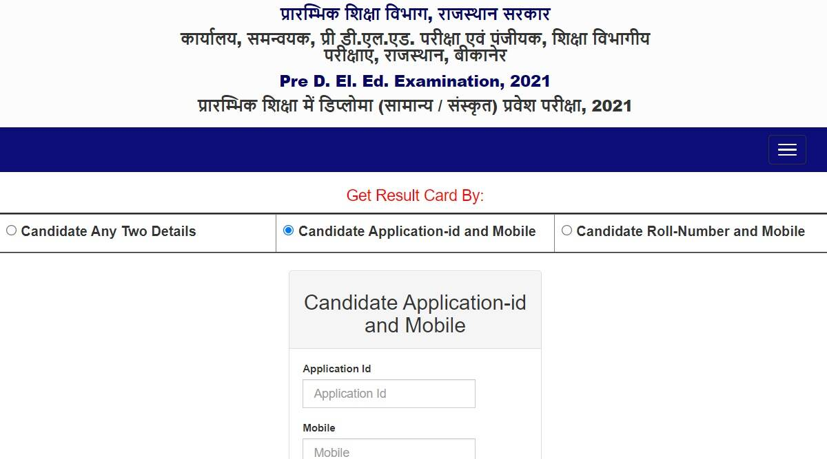 Rajasthan BSTC Result 2021: Pre D.El.Ed Exam result released at predeled.com.  Download with these steps
