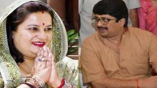 up election, rajkumari ratna singh, raja bhaiya, राजकुमारी रत्ना सिंह