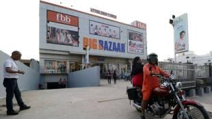 Reliance Amazon Big Bazaar Dispute