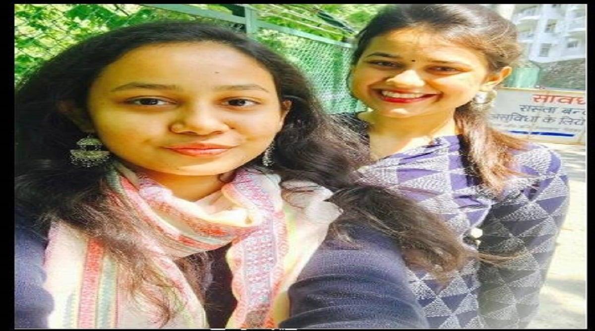 UPSC: Former UPSC topper Tina Dabi's sister Ria Dabi bags AIR 15 in civil services exam