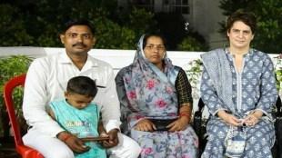Ritu Singh Join Congress