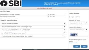 sbi clerk mains admit card 2021, sbi co in, sbi clerk mains admit card 2021 download direct link, sbi clerk admit card 2021, sbi ja mains admit card,