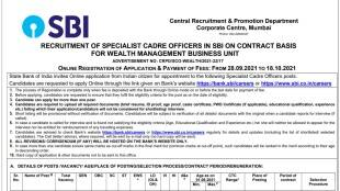 SBI, SBI SO Recruitment, SBI SO Notification, Sarkari Naukari