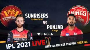 SRH Vs PBKS Live Score IPL 2021 Full Match Updates