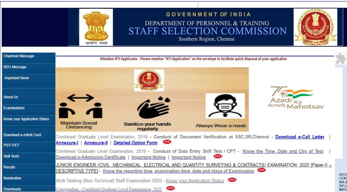 SSC MTS Admit Card 2021 Soon at sscsr.gov.in, check here the application status for Multi Tasking Staff