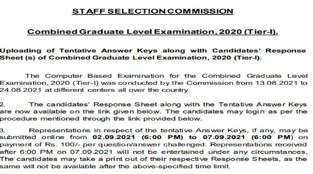 ssc cgl, ssc cgl admit card, ssc cgl answer key, ssc cgl 2021, ssc cgl 2021 exam date, ssc cgl answer key 2021