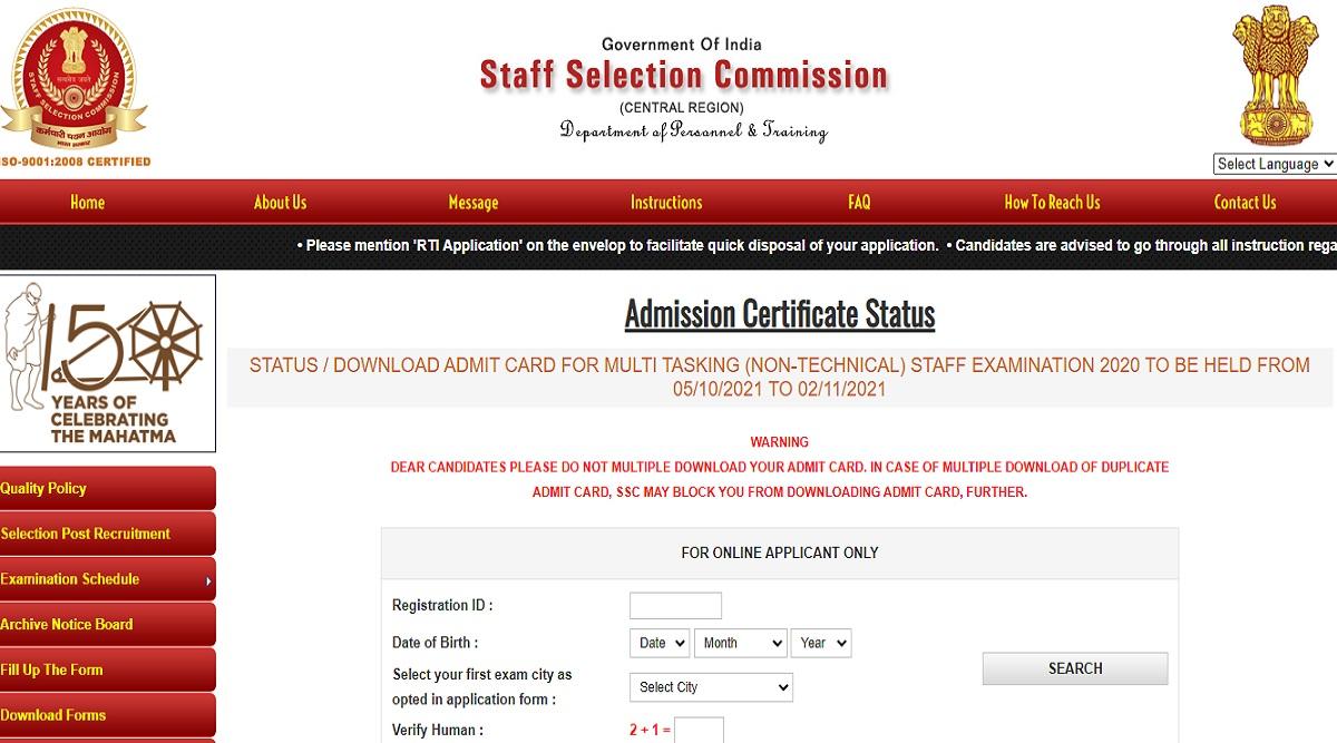 SSC MTS Admit Card 2021: SSC CR MTS Admit Card 2021 Out at ssc-cr.org