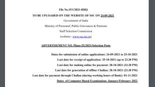 SSC, SSC Selection Post Phase IX Recruitment, SSC Latest Notification