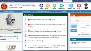 ssc, ssc gd constable, ssc gd 2021, ssc.nic.in, ssc gd constable exam date, ssc exams 2021, ssc exam schedule 2021, november-dec 2021 exam, ssc chsl exam 2021, ssc delhi police si exam 2021, ssc 10+2 Exam Date 2021,