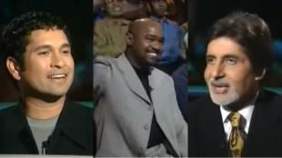 Sachin Tendulkar Vinod Kambli Amitabh Bachchan Kaun Banega Crorepati KBC Viral Video