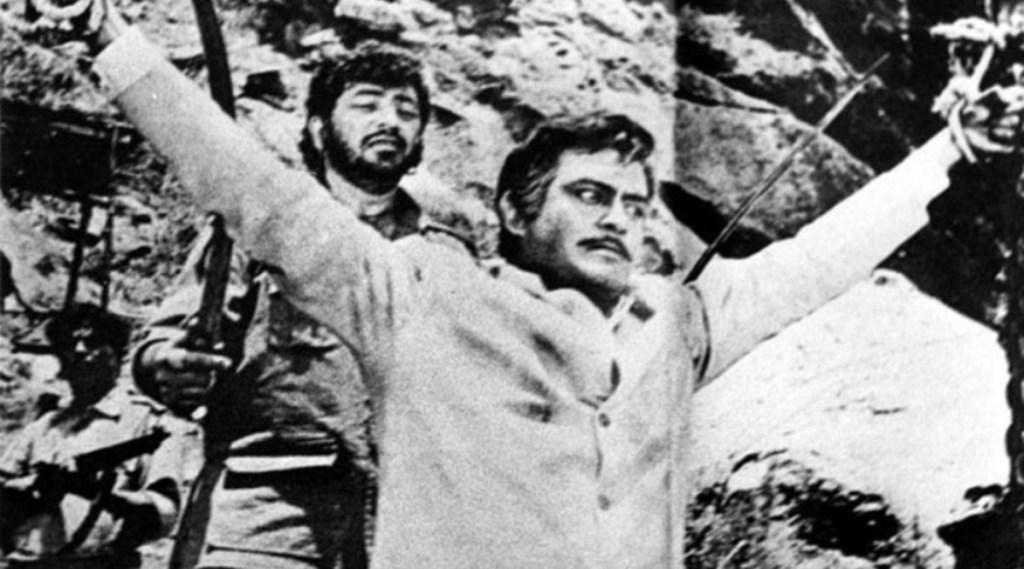Amitabh Bachchan, Sanjeev Kumar, Shashi Kapoor,