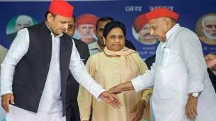 UP Election 2022, UP BJP, Akhilesh Yadav, BSP chief Mayawati, CM Yogi