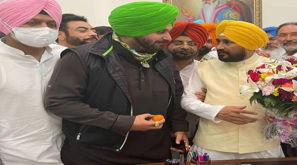 Punjab, Congress Party