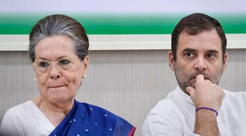 Sonia Gandhi Rahul Gandhi Bihar Congress