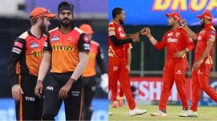 Sunrisers Hyderabad Punjab Kings IPL 2021 Playoffs Kaviya Maran Preity Zinta