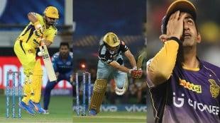 Suresh Raina Chennai Super Kings AB de Villiers Royal Challengers Bangalore Gautam Gambhir KKR IPL Golden Duck IPL Records