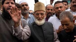 Syed Ali Shah Geelani Dies