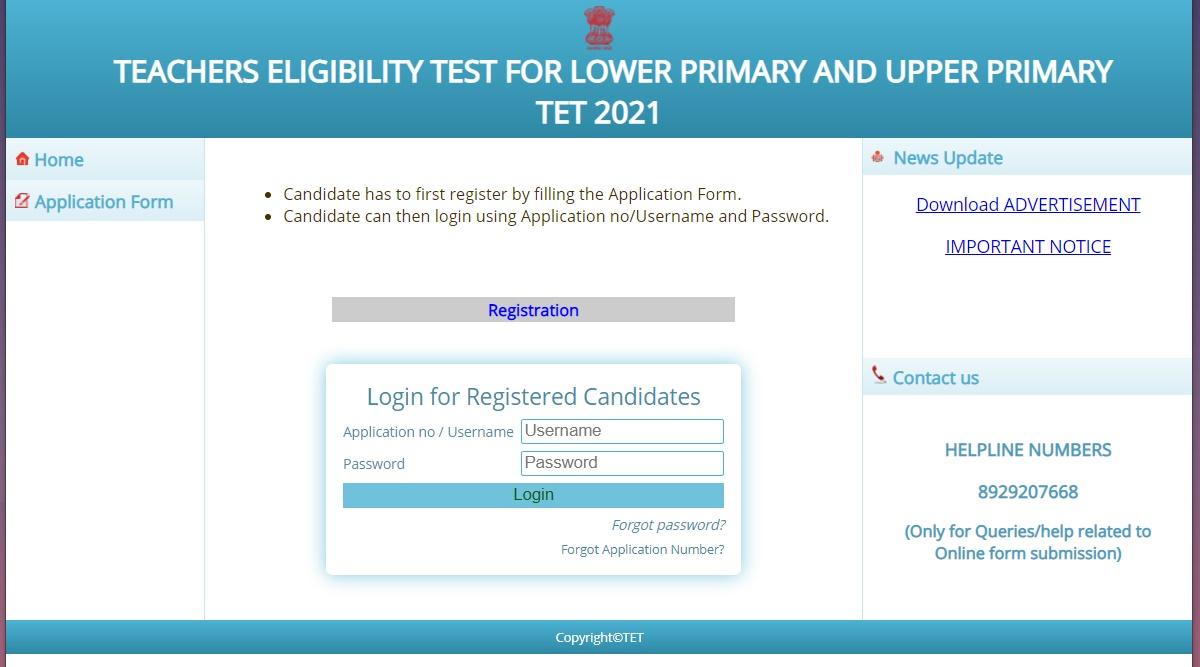 TET Notification 2021: Apply online for Teacher Eligibility Test at ssa.assam.gov.in before 25 September.  Check here exam pattern