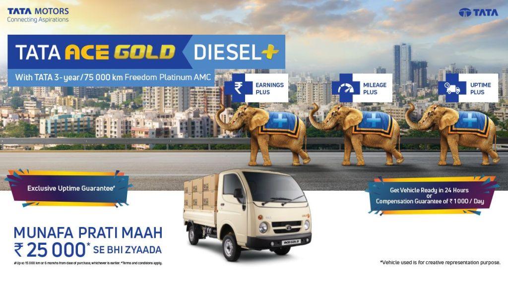New Tata Ace Gold Diesel