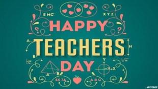 teachers day, teachers' day, shikshak diwas, शिक्षक दिवस