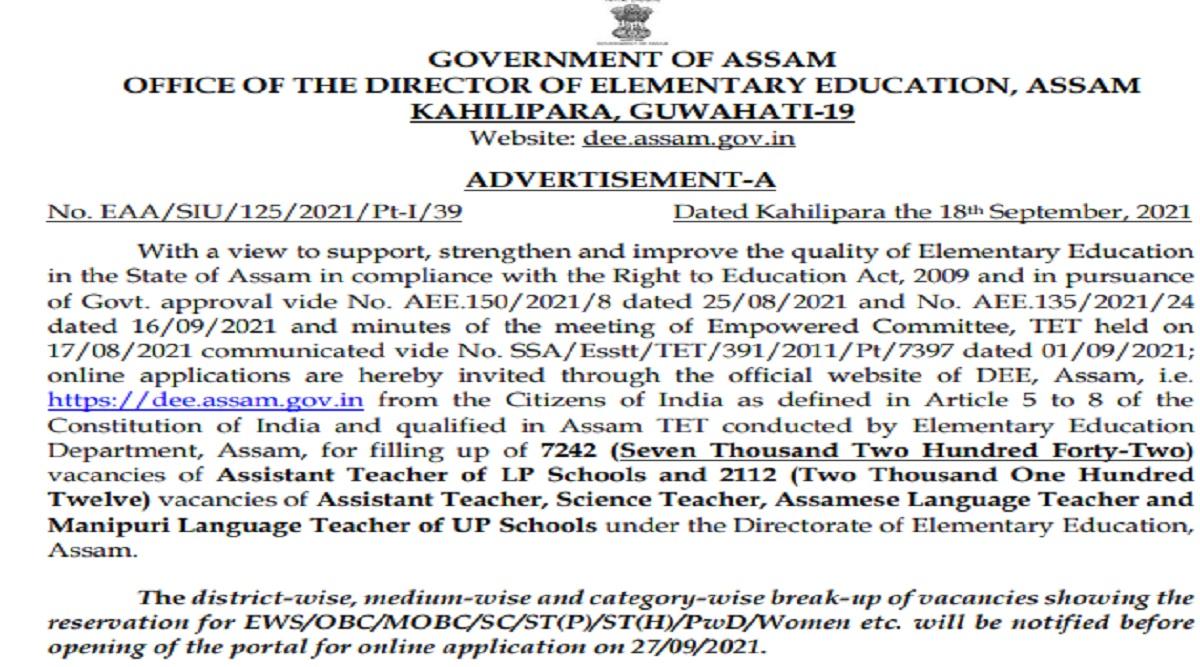 Teachers Recruitment 2021: apply online for DEE Assam Teachers Recruitment 2021 at dee.assam.gov.in