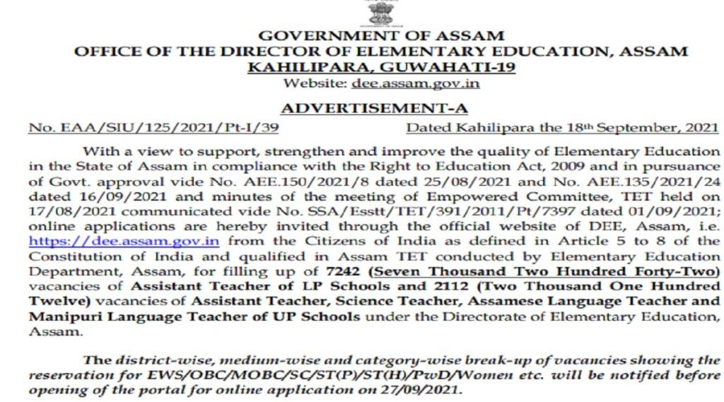teachers recruitment, teachers recruitment agency in delhi, teachers recruitment in delhi, teachers recruitment board, teachers recruitment 2021 notification, teachers recruitment advertisement