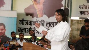 Tej Pratap Yadav, RJD, Bihar