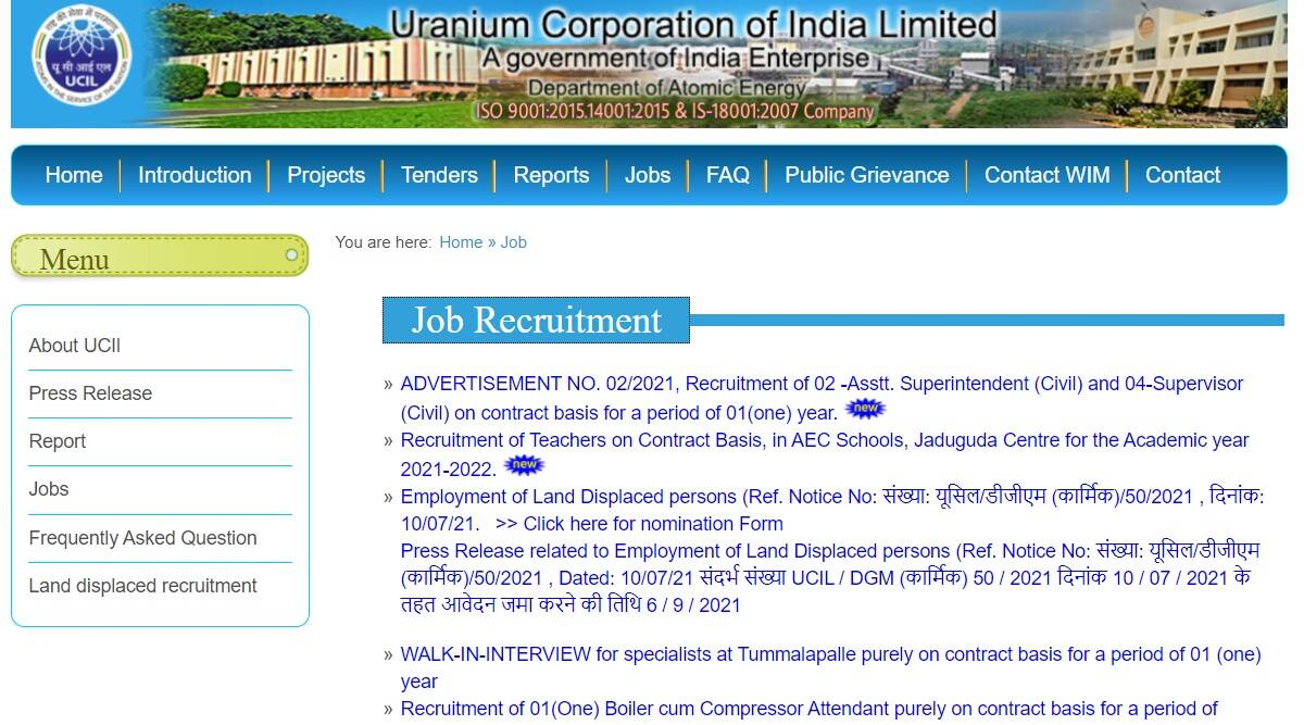 UCIL Recruitment 2021: Notification released for Assistant Superintendent and Supervisor Posts at www.uraniumcorp.in.  Apply before 25 October