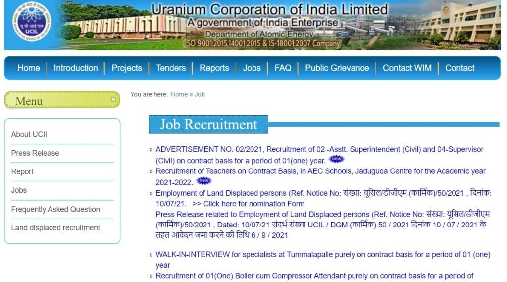UCIL, UCIL Recruitment, UCIL Recruitment 2021, Sarkari Naukari