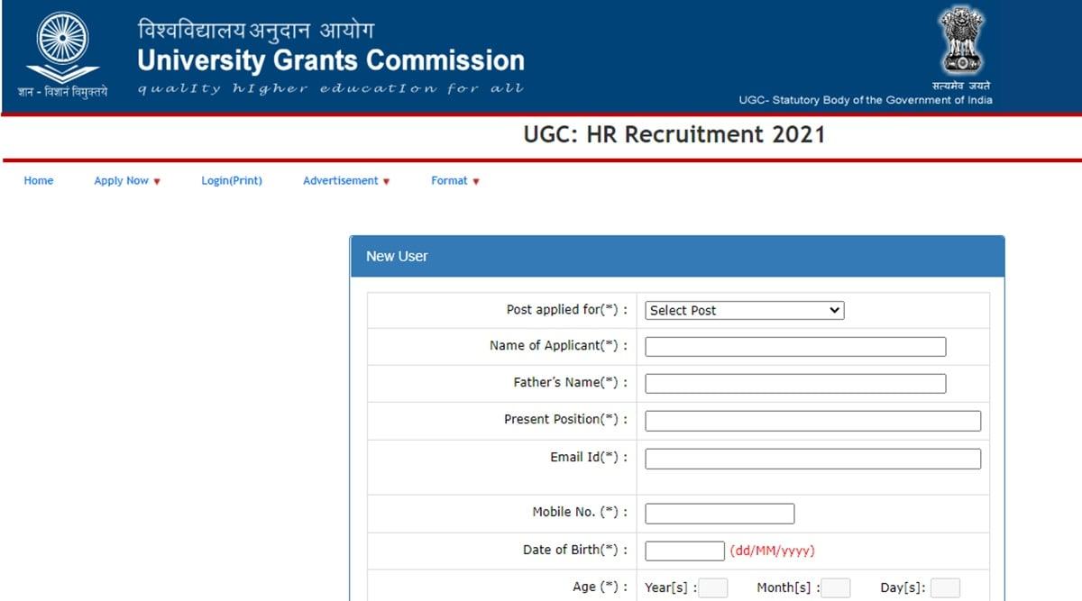 UGC Recruitment Notification 2021: UGC has issued notification for recruitment, know here how to apply