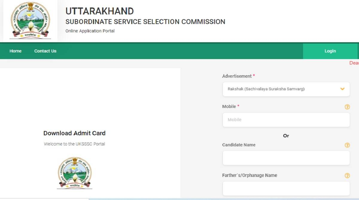 UKSSSC Admit Card 2021: UKSSSC Security Guard Admit Card 2021 Out at uksssc.in